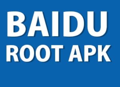 Baidu Root Apk Tool [Master English Version] Using Data File Host